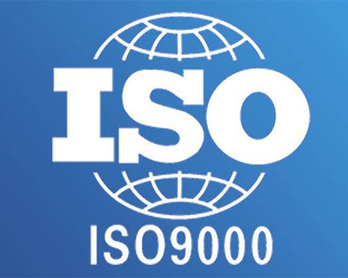 质量管理体系ISO9000认证