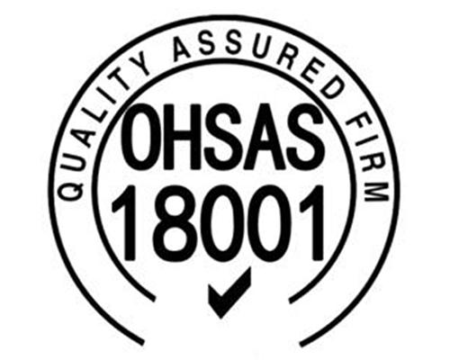 职业安全健康管理体系OHSAS18000&ISO45000