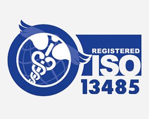 医疗器械管理体系ISO13485