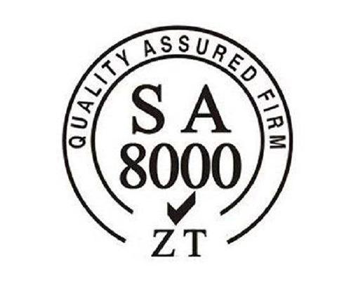 社会道德责任认证SA8000