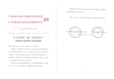 广西lSO认证咨询